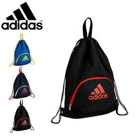 ナップザック アディダス adidas ボール用 ナップサック 1個入れ ボールバッグ ジムサック 巾着 バッグ サッカー フットサル 学校 部活 クラブ AKM33