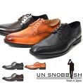 ビジネスシューズメンズ紳士UNSNOBBISHアンスノビッシュビジネスシューズ靴合皮外羽根式スワールモカ紐靴紳士靴仕事通勤ブラック黒ブラウン茶色