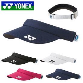 ヨネックス YONEX レディース ベリークール サンバイザー 帽子 バイザー キャップ CAP テニス ゴルフ ランニング スポーツ UVカット 紫外線対策 熱中症対策 吸汗速乾 40054 得割20