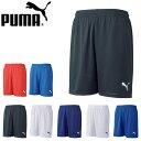 プーマ PUMA メンズ LIGA ゲームパンツ コア ショートパンツ 短パン パンツ サッカー フットサル トレーニング クラブ 部活 スポーツウェア 729971 得割23