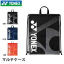 ナップサック ヨネックス YONEX マルチケース 37×48cm ナップザック シューズバッグ ランドリーバッグ バッグ 巾着 …