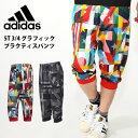 送料無料 7分丈 パンツ アディダス adidas メンズ 5-TOOL 5T 3/4 グラフィックプラクティスパンツ スポーツウェア 野…