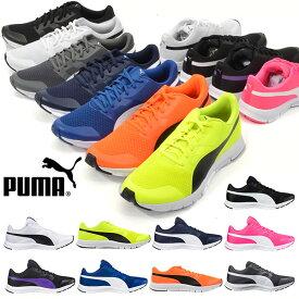 38%off 送料無料 スニーカー プーマ PUMA メンズ レディース フレックスレーサー FLEX RACER ローカット カジュアルシューズ シューズ 靴 360580