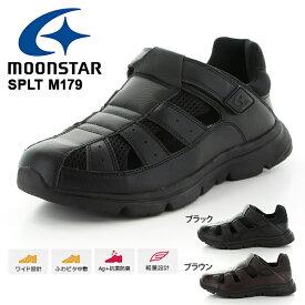 スニーカー MoonStar ムーンスター SUPPLIST サプリスト SPLT M179 メンズ 4E 幅広 かかとが踏める 2way スリッポン サンダル シューズ 靴 SPLT-M179 得割20