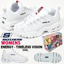 送料無料 スニーカー スケッチャーズ SKECHERS レディース ENERGY エナジー タイムレスヴィジョン シューズ 靴 ダッドスニーカー カジュアル スポカジ ホワイト 白 13423 2020春新作 【あす楽対応】