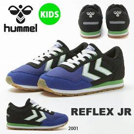 送料無料 スニーカー ヒュンメル hummel キッズ 子供靴 REFLEX JR リフレックス ジュニア 運動靴 ローカットスニーカー カジュアルシューズ 通学 タウンユース ゴム紐 シューズ 靴 HM203867