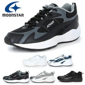 スニーカー ムーンスター MoonStar ADVAN2000-01A アドバン メンズ レディース 3E 幅広 シューズ 靴 運動靴 ウォーキング 通勤 通学 学校 得割20
