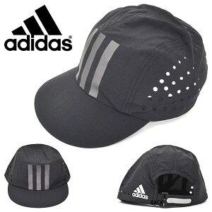 ランニングキャップ アディダス adidas ランニング adizero 軽量キャップ メンズ レディース 帽子 CAP 日焼け対策 紫外線防止 アディゼロ ランニング ジョギング マラソン ウォーキング 25%OFF FYP18
