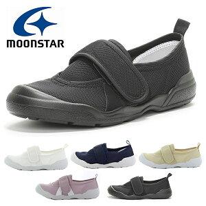 上履き ムーンスター MoonStar MS 大人の上履き 02 メンズ レディース 大人 うわばき うわぐつ 上靴 ベルクロ シューズ 靴 室内履き メッシュ素材 得割20