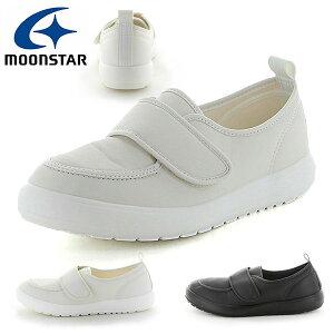 上履き ムーンスター MoonStar MS 大人の上履き 04 メンズ レディース 大人 うわばき うわぐつ 上靴 ベルクロ シューズ 靴 室内履き 3E 幅広 ワイド 合皮 得割20