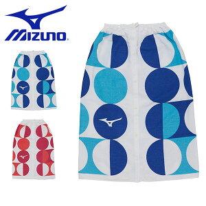 得割30 ミズノ ラップ タオル MIZUNO 巻きタオル メンズ レディース キッズ ジュニア 子供 男の子 女の子 学校 プール スイミング 水泳 海水浴 ビーチ N2JY9000