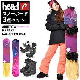 送料無料 head ヘッド スノーボード レディース 3点セット 板 ボード バインディング ブーツ ABILITY W 139 フロッカ フラット ロッカー スノボ 国内正規代理店品 婦人 ワックス無料