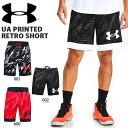 送料無料 ハーフパンツ アンダーアーマー UNDER ARMOUR UA PRINTED RETRO SHORT メンズ ショートパンツ ショーツ 短パ…
