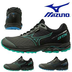 送料無料 ランニングシューズ ミズノ MIZUNO WAVE RIDER GTX ウェーブライダー レディース 初心者 ビギナー マラソン ランニング ジョギング シューズ 靴 ランシュー J1GD1879 得割25