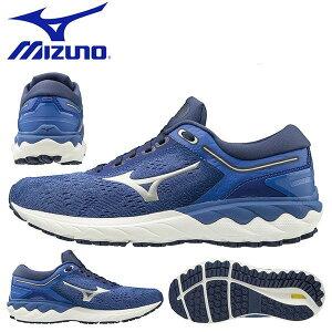 送料無料 ランニングシューズ ミズノ MIZUNO WAVE SKYRISE ウェーブスカイライズ レディース 初心者 ビギナー マラソン ランニング ジョギング シューズ 靴 ランシュー J1GD2009 得割23