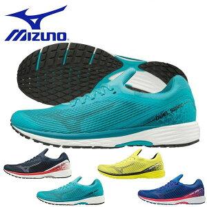 送料無料 高反発プレート搭載! ランニングシューズ ミズノ MIZUNO DUEL SONIC デュエルソニック メンズ レディース 初心者 ランニング ジョギング マラソン ランシュー 運動靴 シューズ 靴 U1GD203
