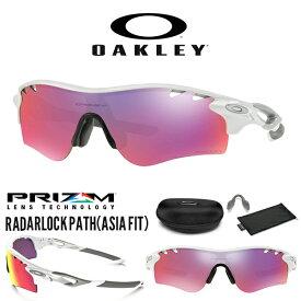 得割30 送料無料 OAKLEY オークリー サングラス Radarlock Path レーダーロック Prizm Road vtd Lens プリズム レンズ 日本正規品 アジアンフィット 眼鏡 アイウェア
