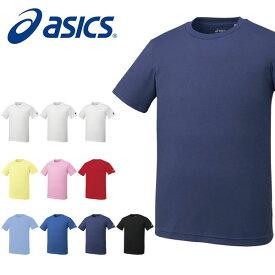 半袖 アシックス asics キッズ ジュニア 子供 Tシャツ ワンポイント トレーニング ランニング ジョギング ウェア スポーツウェア 部活 クラブ