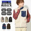 送料無料 永遠の定番 フリース ベスト ジャケット Patagonia パタゴニア Mens Classic Retro-X Vest Jacket メンズ ク...