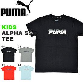 キッズ 半袖 Tシャツ プーマ PUMA ALPHA SS Tシャツ ジュニア 子供 男の子 女の子 ロゴ プリント 子供服 2019春新作 得割27 843885
