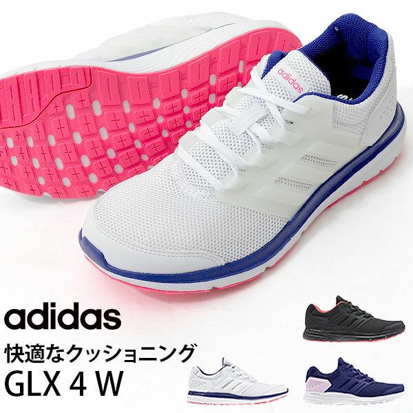 25%off 送料無料 ランニングシューズ アディダス adidas GLX 4 W ジーエルエックス レディース 初心者 マラソン ジョギング ウォーキング ランシュー シューズ 靴 スニーカー 2018春新作 CP8832 CP8837 CP8839 CP8841 【あす楽配送】