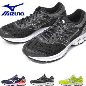 得割30 送料無料 ランニングシューズ ミズノ MIZUNO ウエーブライダー 21 WAVE RIDER レディース 初心者 マラソン ランニング ジョギング シューズ 靴 ランシュー 運動靴 J1GD1803