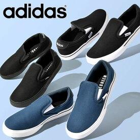 36%OFF 送料無料 アディダス スリッポン スニーカー adidas メンズ KURIN M デッキシューズ カジュアル シューズ 靴 2021春新作 H04978 H04979 H04981