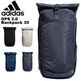 dd676900a1d2 送料無料 高機能 リュックサック アディダス adidas OPS 3.0 バックパック 35 リュック スポーツバッグ