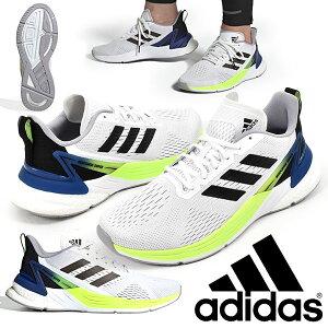 30%OFF 送料無料 ランニングシューズ アディダス adidas RESPONSE SUPER M メンズ BOOST ブースト 初心者 マラソン ジョギング ランニング シューズ ランシュー 靴 スニーカー ホワイト 白 FX4832