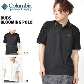半袖 ポロシャツ コロンビア Columbia メンズ Buds Blooming Polo ロゴ 吸水速乾 消臭 アウトドア ゴルフ カジュアルシャツ トップス PM1522 2019春夏新作 25%OFF 【あす楽対応】