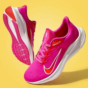 送料無料 半額 54%off ナイキ ランニングシューズ レディース NIKE ズーム ウィンフロー 7 ランニング ジョギング マラソン 運動靴 靴 シューズ トレーニング ZOOM WINFLO ピンク CJ0302 600 【あす楽対