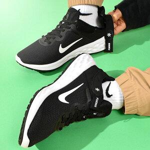 送料無料 ナイキ スニーカー メンズ NIKE レボリューション 6 フライイーズ ランニングシューズ ジョギング マラソン 運動靴 靴 シューズ 初心者 トレーニング 部活 クラブ 通学 シューズ 脱ぎ