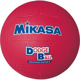 ミカサ ドッジボール MJG-D3 ○