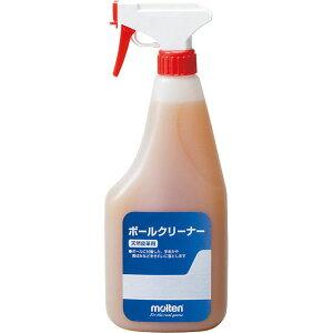 モルテン 徳用ボールクリーナー MRT-BCL ○