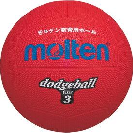 モルテン ドッジボール MRT-D3R ○