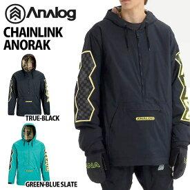 【すぐ使える100円割引クーポン配布中】 送料無料 スノーボードウェア アナログ Analog CHAINLINK ANORAK メンズ ジャケット アノラック スノボ スノーボード スノーボードウエア スキー 20%off