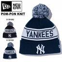 ポンポン ニット帽 ニューエラ NEW ERA ニットキャップ ビーニー Pom-Pon Knit ニューヨーク ヤンキース メンズ レデ…