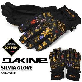 送料無料 スノーグローブ DAKINE ダカイン レディース SILVIA GLOVE ゴアテックス GORE-TEX ブラック 黒 手袋 防寒 スノーボード スノボ スキー スノー グローブ 日本正規品 25%off