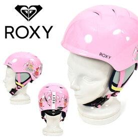 送料無料 ヘルメット ROXY ロキシー ガール キッズ SLUSH GIRL ピンク 桃 女児 子供 女の子 スノーボード スノボ スキー スノー 自転車 スケートボード スケボー ERGTL03014 2019-2020冬新作 19-20 20%off