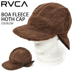 送料無料 ボアフリースキャップ RVCA ルーカ メンズ レディース BOA FLEECE HOTH CAP キャメル キャップ CAP 帽子 キャップ サーフ フラットバイザー スケート スノーボード スノボ 2020秋冬新作 10%off