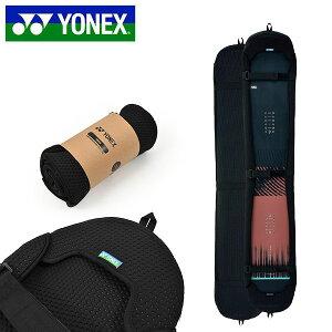 送料無料 スノーボード ソールガード YONEX ヨネックス SNOWBOARD SLEEVE TW ソールカバー オールラウンド ツイン ジュニア対応 140 150 スノーボード スノボ SBBGSV01 10%