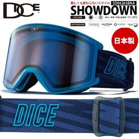 送料無料 スノーゴーグル DICE ダイス SHOWDOWN ショーダウン 調光 レンズ 日本正規品 フォトクロミック PHOTOCHROMIC スノボ スノー ゴーグル 平面レンズ 2020-2021冬新作 20-21 20/21 20%off