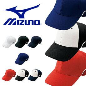 メッシュキャップ ミズノ MIZUNO メンズ レディース ベンチレーション六方型 メッシュ キャップ 帽子 CAP 野球 ベースボール ランニング トレーニング スポーツ 熱中症対策 日射病予防