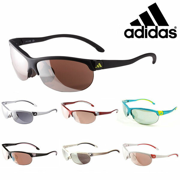 送料無料 スポーツサングラス アディダス adidas レディース a171 ADIZERO S ランニング マラソン ゴルフ 釣り 自転車 テニス サイクリング 紫外線対策 UVカット
