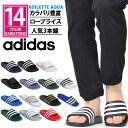 スポーツサンダル アディダス adidas メンズ レディース ADILETTE AQUA アディレッタアクア シャワーサンダル 3本ライ…