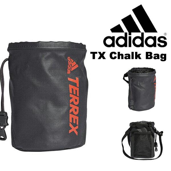アディダス adidas TX Chalk Bag チョークバッグ アウトドア クライミング ボルダリング 登山 トレッキング チョーク ポーチ 20%OFF