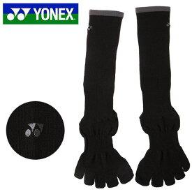 スノーボード ソックス YONEX ヨネックス エルゴファイブソックス メンズ レディース 立体 5本指 ソックス 3Dエルゴ製法 ヒートカプセル スノーボード スノボ SW171 10%off