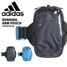 aa25d733d9 アディダス adidas ランニング アームポーチ メンズ レディース アームバンド 小物入れ ランニングポーチ ジョギング マラソン 2019