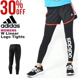 30%off ロングタイツ アディダス adidas W リニアロゴ タイツ レディース レギパン レギンス ランニング ジョギング トレーニング インナー アンダーウェア FRU81 DP2386【あす楽対応】
