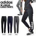 スウェット ロングパンツ アディダス adidas W リニアロゴ パンツ レディース スエット ジョガーパンツ スポーツウェ…